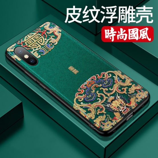 CENMASO Chinoiserie design Ultra Thin Soft Leather Back Cover Case for IPhone 11 Pro Max Case Original Vintage Chinese style for
