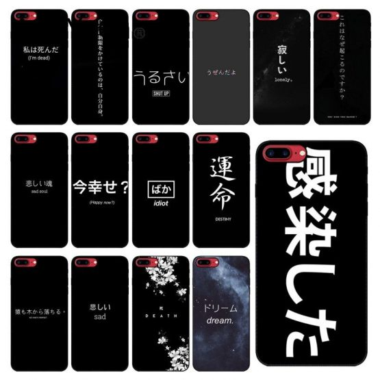 MaiYaCa Japanese Anime Aesthetic text letter Luxury Phone Cover for iPhone 11 pro max 5 5Sx 6 7 7plus 8 8Plus X XS MAX XR