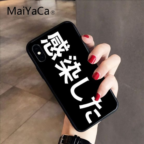 MaiYaCa Japanese Anime Aesthetic text letter Luxury Phone Cover for iPhone MaiYaCa Japanese Anime Aesthetic text letter Luxury Phone Cover for iPhone 11 pro max 5 5Sx 6 7 7plus 8 8Plus X XS MAX XR.