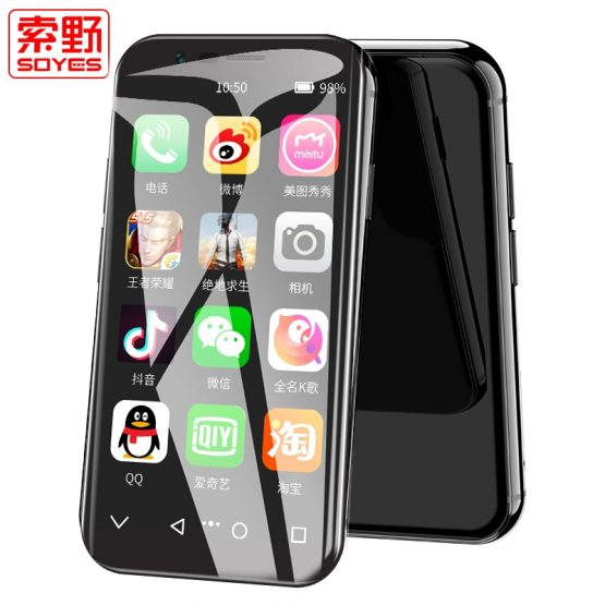 Sono XS All Netcom 4G Android smart Mini 3.0 inch screen 7.0 Android mobile phone telecommunications Smartphone