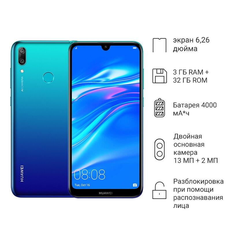 HUAWEI y7 2019 Global Version smartphone 3GB 32GB 4000mAh 6.26 inch Face ID unlock Dual AI camera Qualcomm Snapdragon 450