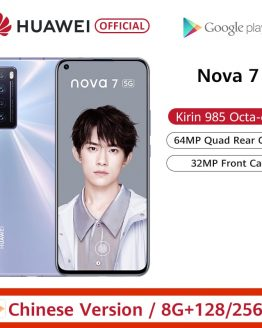 Pre Sale Huawei Nova 7 5G Smartphone Kirin 985 64MP Quad Rear Cams 32MP Front Cam 6.53'' OLED Mobile Phones 40W SuperCharge NFC