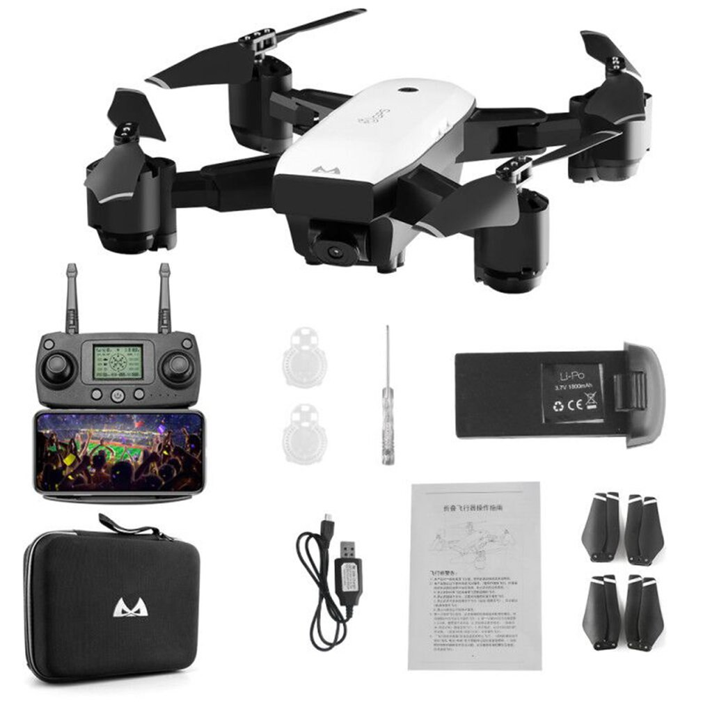 SMRC S20 Mini GPS Quadcopter Drone With 110 Degree Wide Angle Camera 1080P WIFI FPV 2.4G Altitude Hold RC Portable Model NEW!