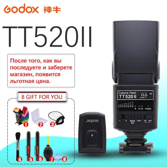Godox TT520 II Flash TT520II with Build-in 433MHz Wireless Signal +Color Filter Kit for Canon Nikon Pentax Olympus DSLR Cameras