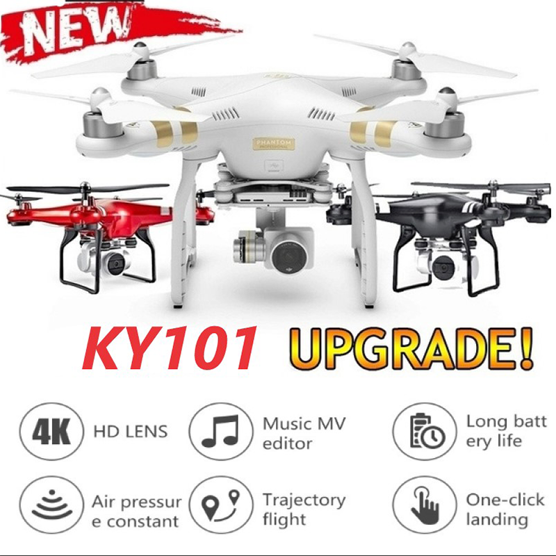 1080P HD Camera Drones Wifi Real Time High Hold Mode Foldable Arm RC Quadcopter Drone Foldable Helicopter Airplane