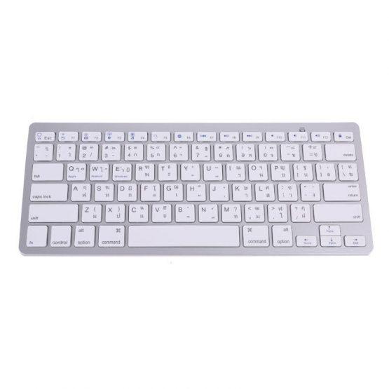 English Thai 78 Keys Wireless Bluetooth Keyboard