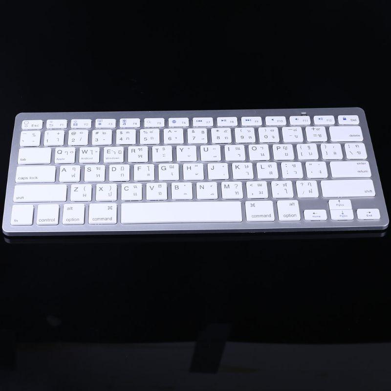Thai 78 Keys Wireless Bluetooth Keyboard for i-Pad Laptop Mac-book
